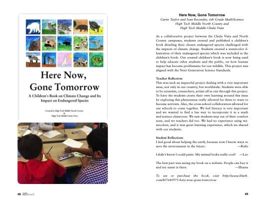 17_Issue17_HereNowGoneTomorrow